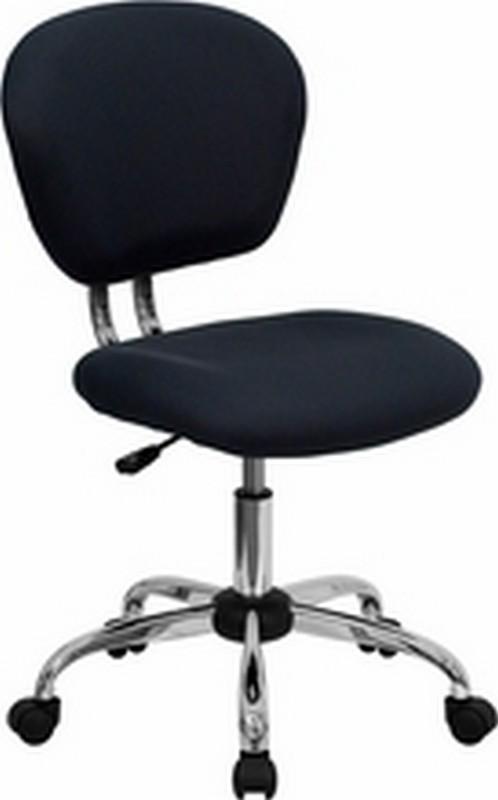 Gray Mesh Chair
