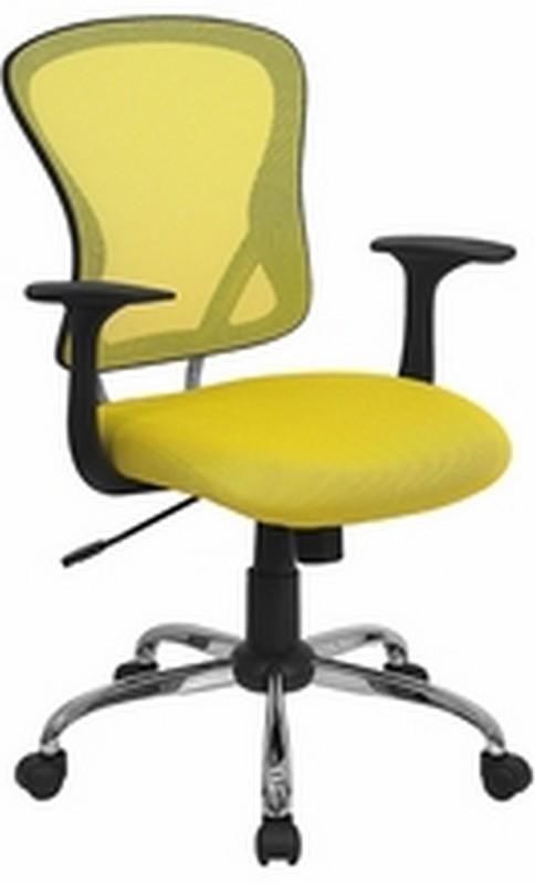 Yellow Mesh Chair